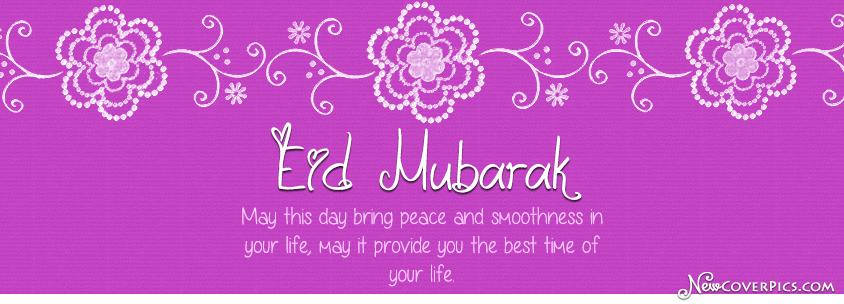 Happy eid cover photos Best