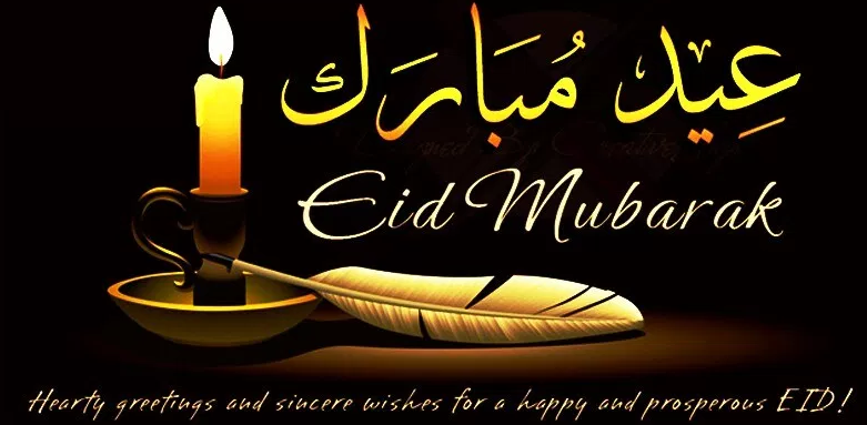 New Happy eid fitr mubarak wishes in advance Best