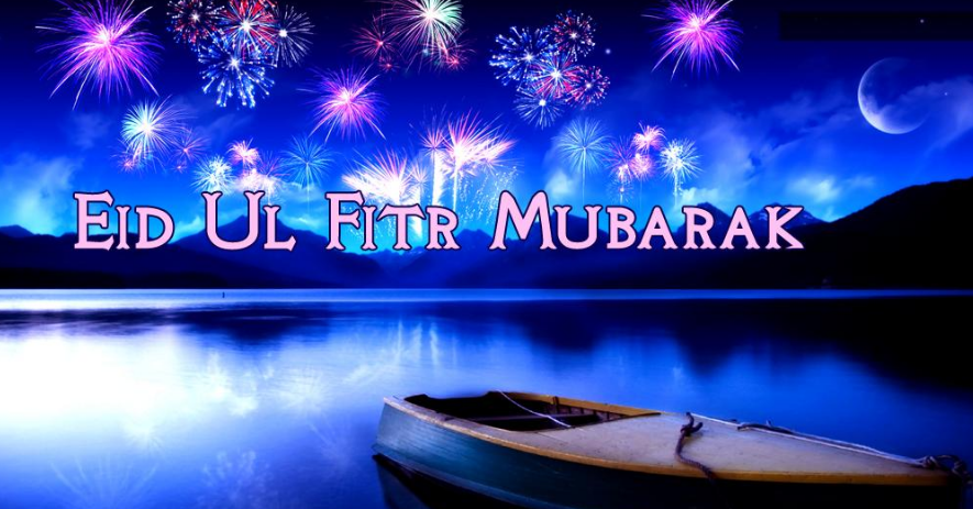 Happy eid fitr mubarak wishes in advance 2018