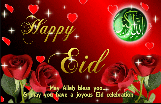 Beautiful Happy eid fitr mubarak wishes in advance