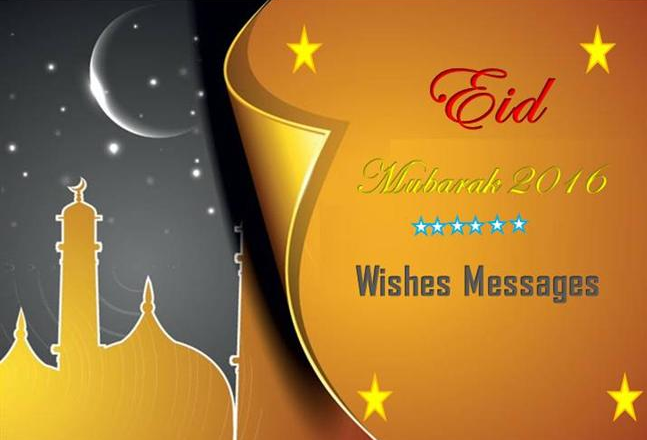 New Happy eid fitr mubarak wishes in advance 2018