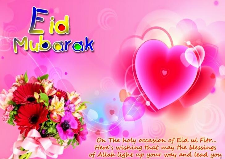 2018 Happy eid mubarak bangla banner best