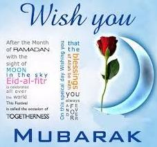 Happy eid mubarak bangla banner 2018