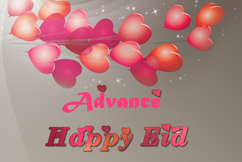 New Happy eid mubarak bangla banner