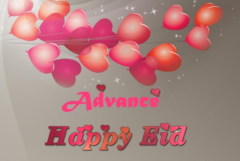 New Happy eid mubarak bangla banner