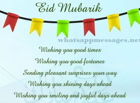 Best Happy eid mubarak bangla banner