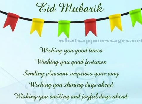 Best Happy eid mubarak bangla banner