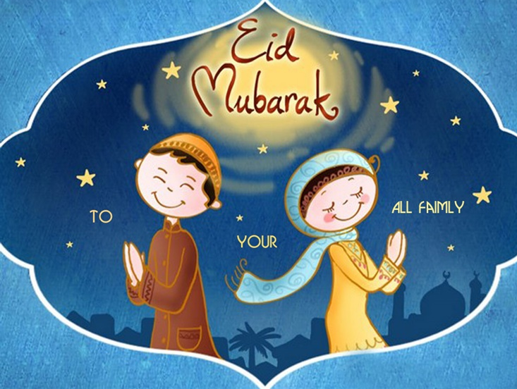 good Happy eid mubarak bangla banner