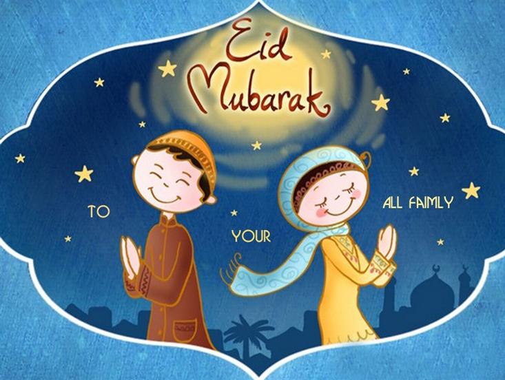 good Happy eid mubarak bangla banner