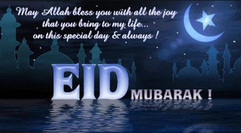 Beautiful Happy eid mubarak bangla banner