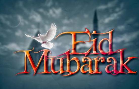 2017 Happy eid mubarak bangla banner best
