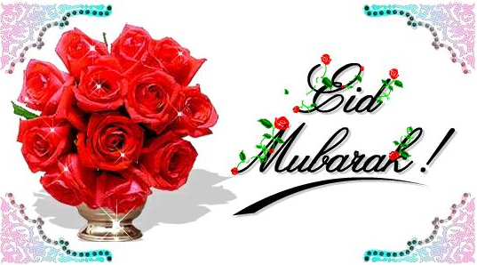 Beautiful Happy eid quotes for girlfriend