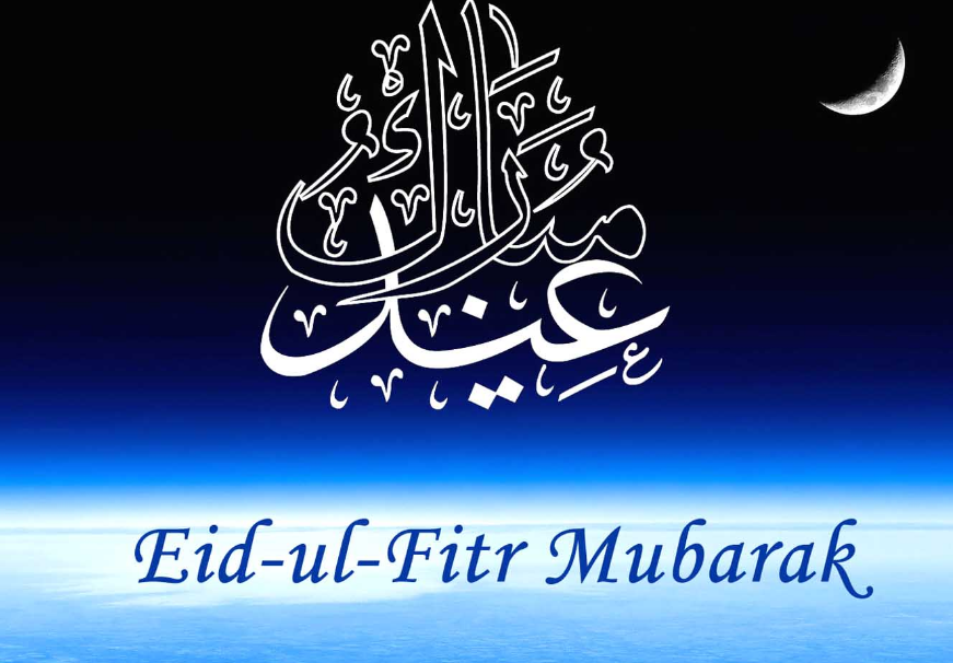 New Happy eid quotes for girlfriend  2018
