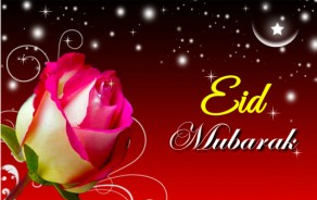 happy eid quotes for husband 2017