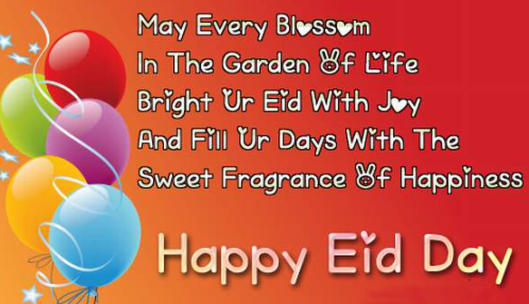 2018 happy eid quotes for husband
