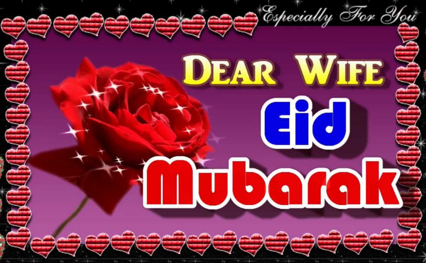 Good happy eid quotes for husband