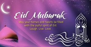 New Happy eid quotes for lover 2017
