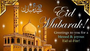Happy Eid Quotes For Lover 2017