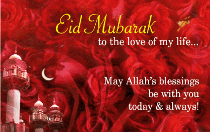 Beautiful Good Happy eid quotes for lover