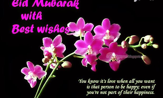 Happy Eid Quotes For Wife 2017
