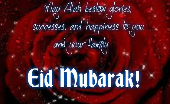 Happy eid quotes for wife 2018