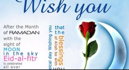 New Happy eid quotes for wife