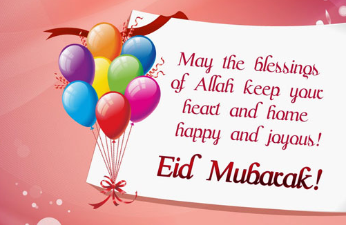 Best Happy eid quotes for wife