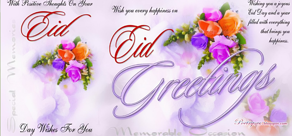 2017 Happy eid quotes for wife