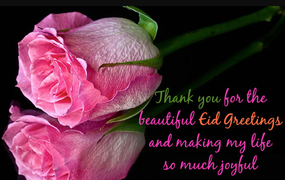 2018 Happy eid quotes for wife