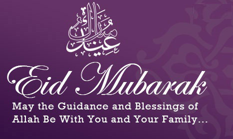 Beautiful Happy eid quotes for wife