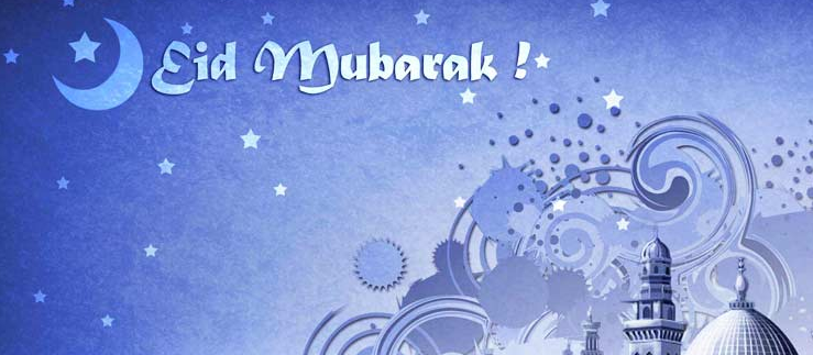 Good Happy eid quotes for wife
