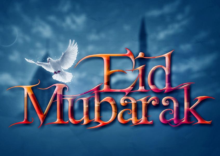 eid mubarak hd images 2017