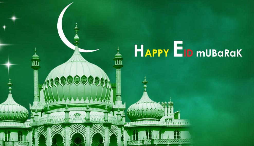 eid mubarak hd images 2018