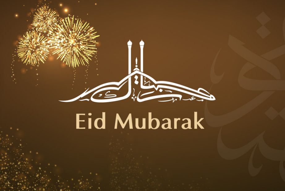 Best eid mubarak hd images