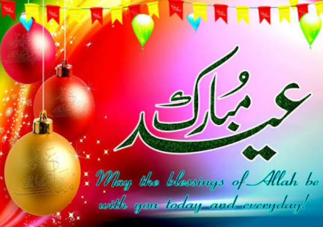 Beautiful New eid mubarak hd images