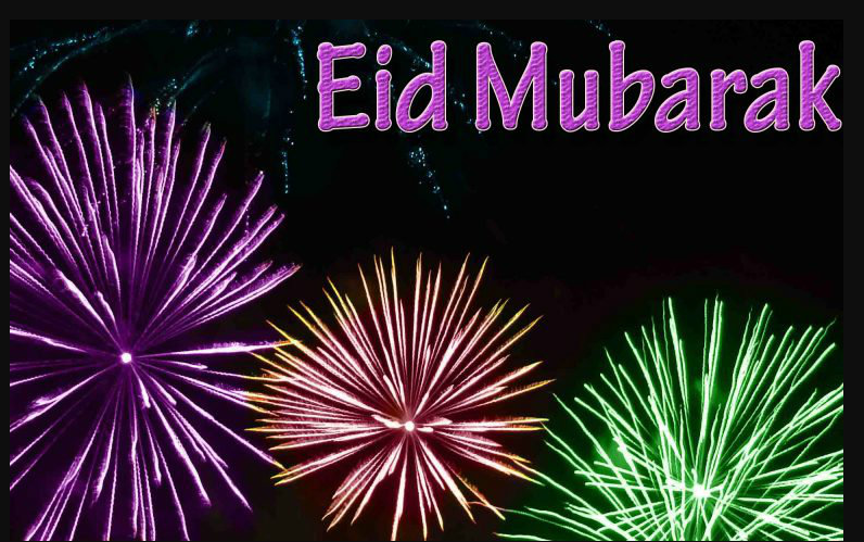 Good eid mubarak hd images