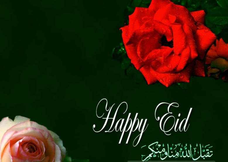 2017 eid mubarak hd images
