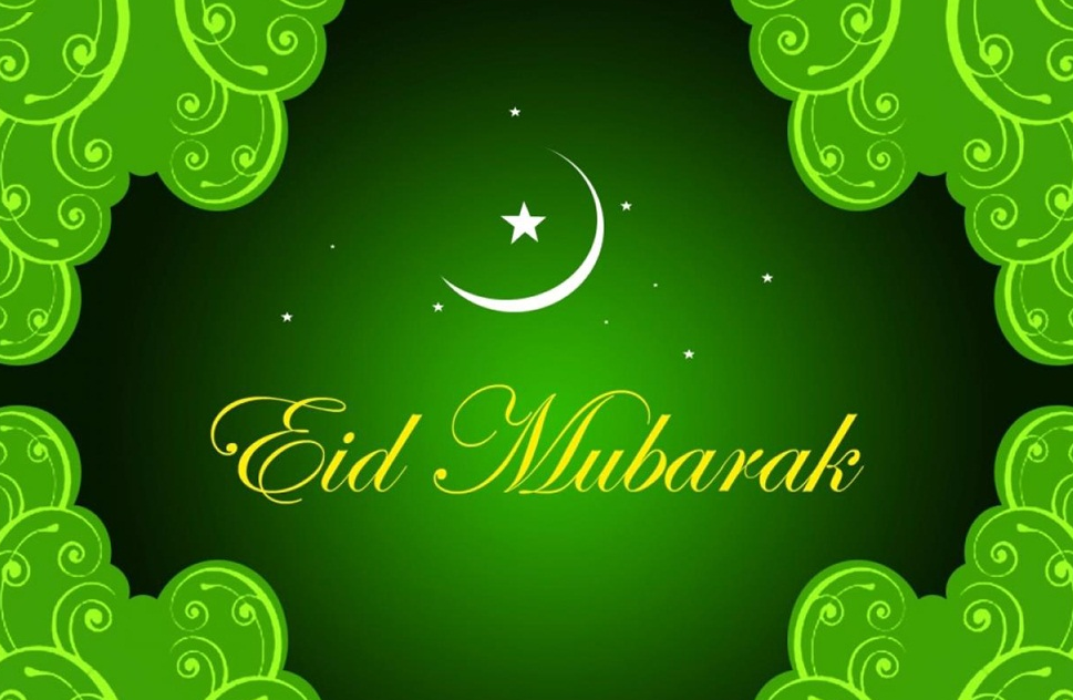 Best eid mubarak hd images New