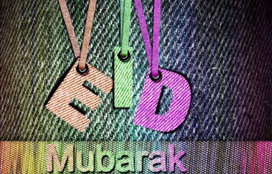 Eid mubarak wallpaper free download 2017
