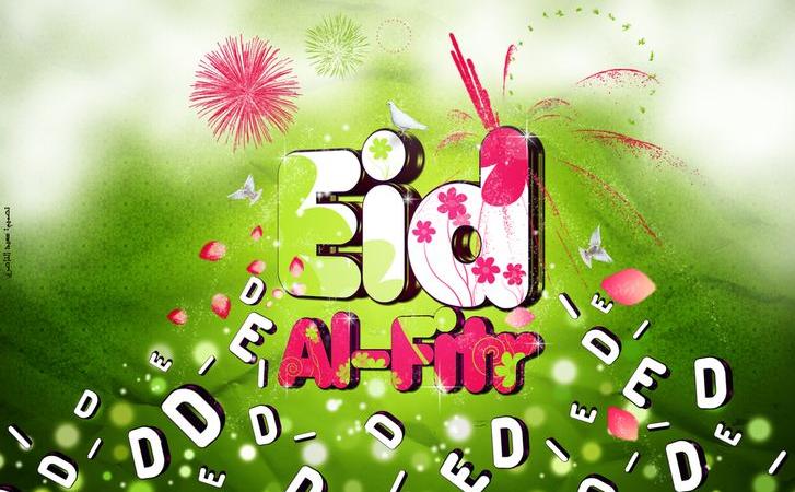 New eid mubarak wallpaper free download