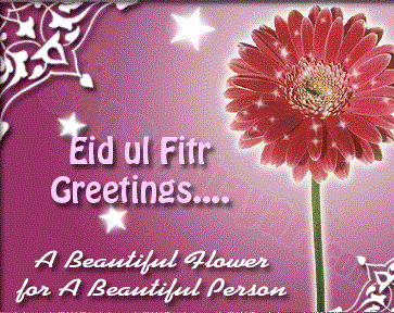 Good eid mubarak wallpaper free download