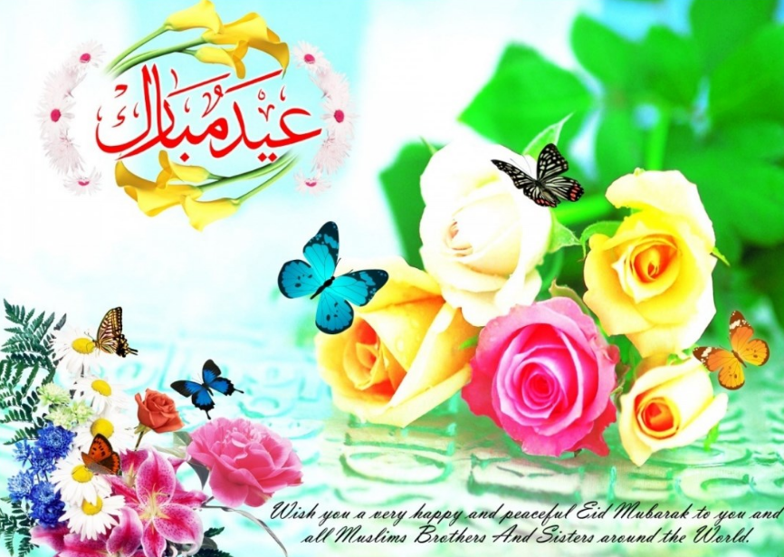 Beautiful eid mubarak wallpaper free download