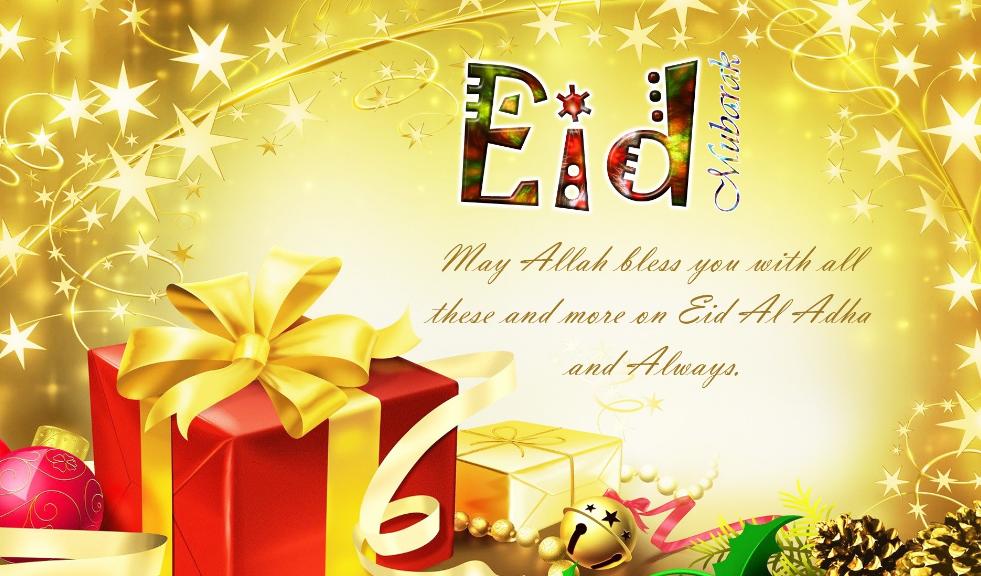 images of eid mubarak