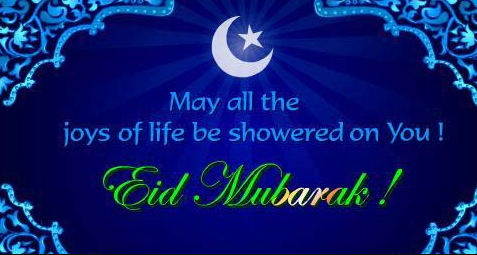 images of eid mubarak 2018