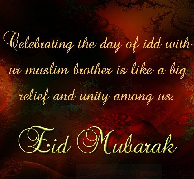 Good  images of eid mubarak