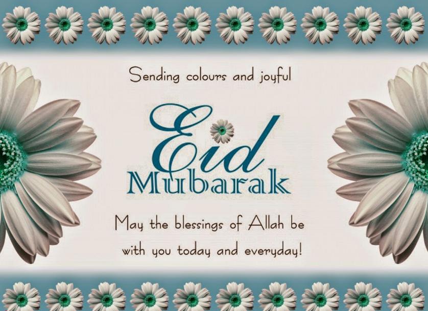 New Best images of eid mubarak 2017