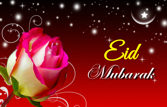 2017 New images of eid mubarak