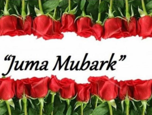 Best Jumma Mubarak Wallpapers To Share