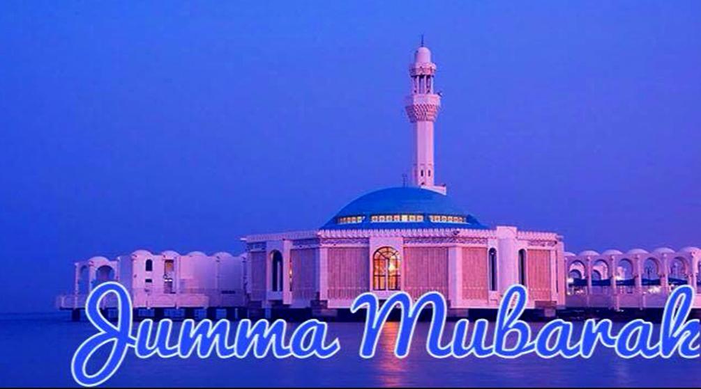 2018  Juma mubarak