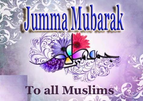 good juma mobarak 2018